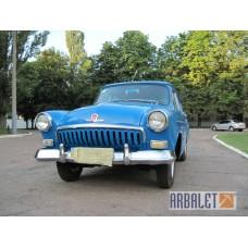 GAZ 2 Volga restored (1961 year)