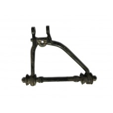 Arms upper set, used (13-2904103)