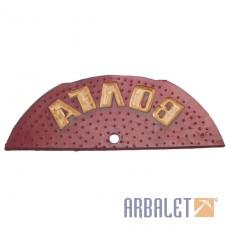 Insert top cases of a Lightof illumination of rear number board, new (21-3717057)